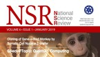La copertina della rivista National Science Review, dedicata alle prime cinque scimmie clonate a partire da cellule modificate portatrici di malattie (fonte: ©Science China Press) (ANSA)