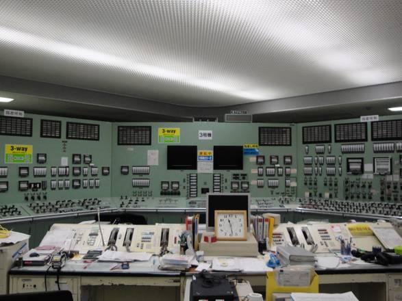 la sala di controllo della centrale di fukushima i