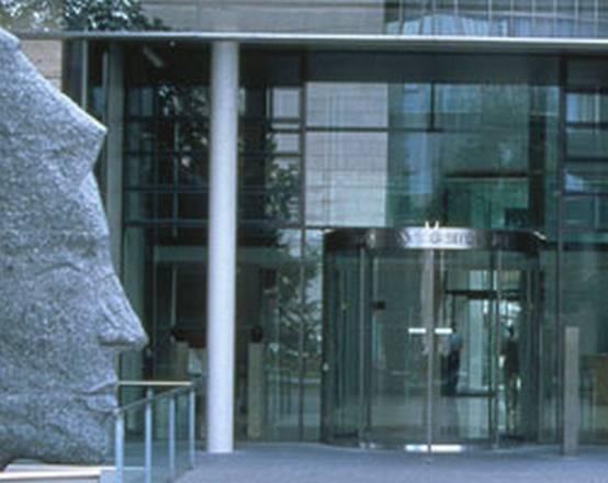 L'istiuto Max Planck, fra i  modelli cui guarda la riorganizzazione della ricerca italiana (fonte: Max Planck)