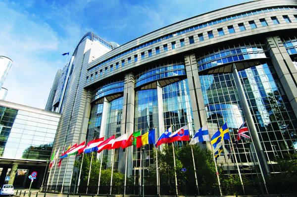 Ue 74 parlamento chiede sede unica basta strasburgo for Ricerca sul parlamento