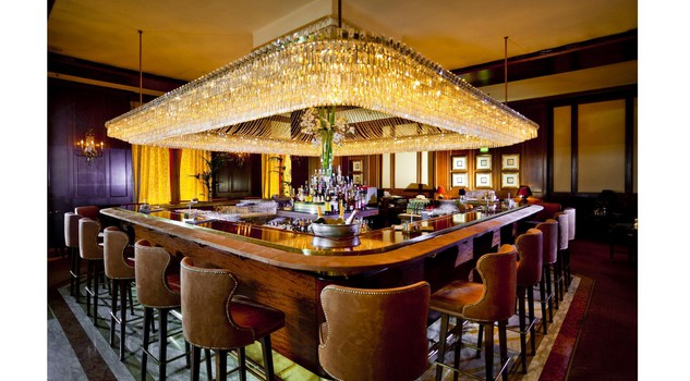 The Intermezzo Bar, InterContinental® Vienna