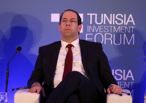 Tunisia Investment Forum [ARCHIVE MATERIAL 20171109 ]