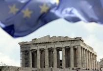 Atene (ANSA)