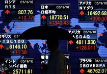 Borsa: Milano in flessione, Asia recupera (ANSA)