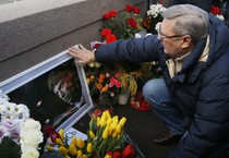 Anniversary of assassination of Boris Nemtsov