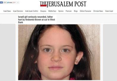 Bimba israeliana (ANSA)