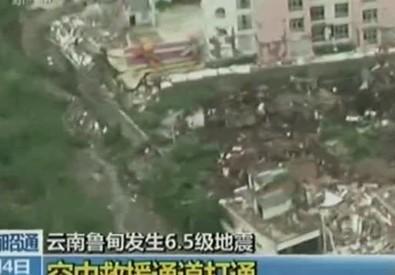Cina, 398 le vittime del terremoto (ANSA)