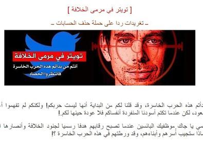 Isis: minacce a Twitter, uccidete fondatore e dipendenti (ANSA)