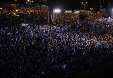 Greece Bailout (ANSA)