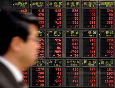 8074f66913 Giappone: crolla il Pil, è 'recessione tecnica'. La Borsa di Tokyo ...