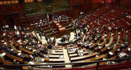 Consulta fumata nera per elezione giudici politica for Sito della camera dei deputati