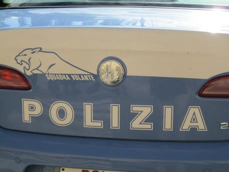 Nel Catanese, uomo ucciso nel parcheggio di un autolavaggio