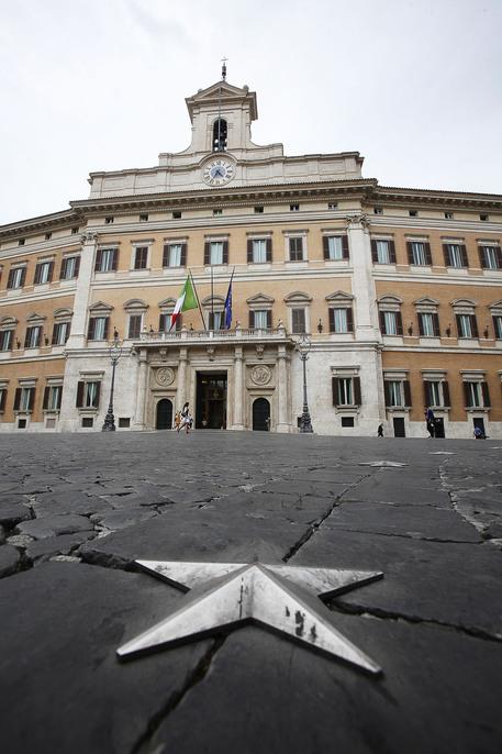 Roma capitale internet governance tecnologia for Sito della camera dei deputati