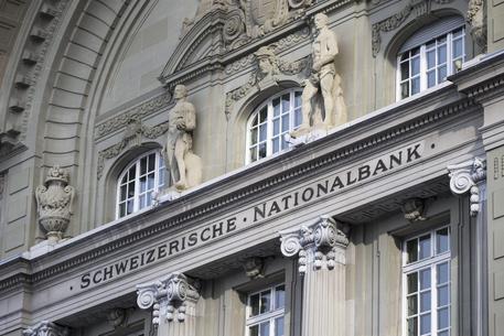 Banca nazionale svizzera верхняя силезия столица