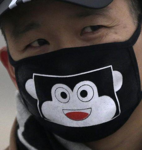 China Face Mask Fashion Photo Package © AP