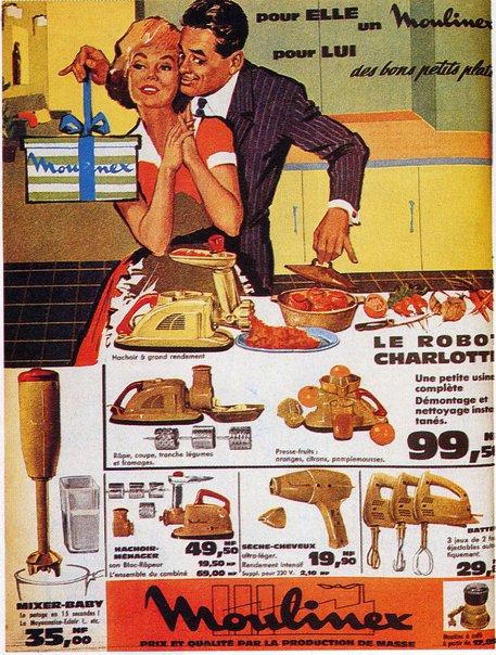 Conosciuto Boldrini: spot con donne in cucina non corrisponde alla realtà  YS68