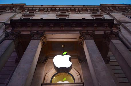 Apertura in negativo per Wall Street, crolla Apple | WSI