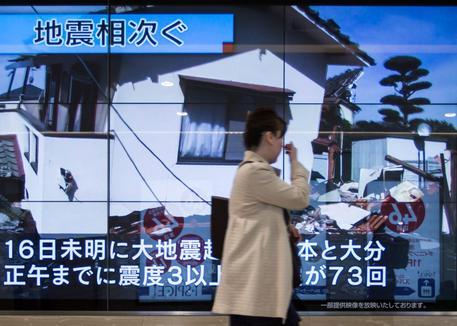 Terremoto Giappone, scossa 5.8 vicino Tokyo: treni sospesi