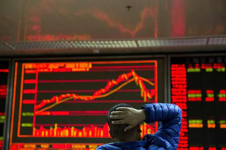 China Markets © AP