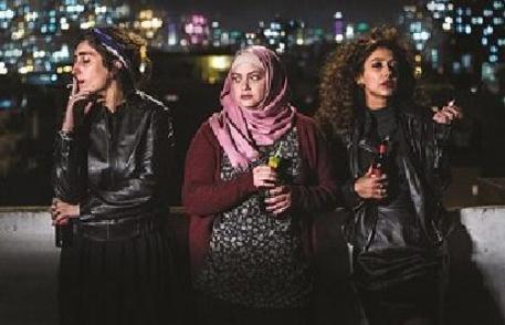 Risultati immagini per Esce Libere disobbedienti innamorate su underground palestinese