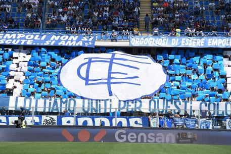 Serie A Crotone, prezzi ridotti per l'ultima contro la Lazio