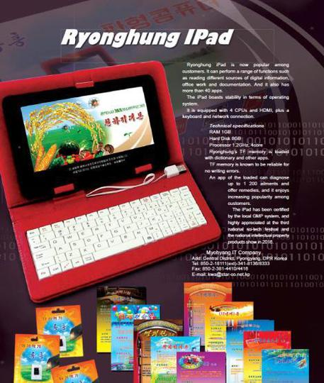 Un iPad made in Corea del Nord