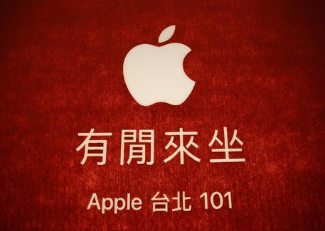 Apple apre data center in Cina, si adegua a leggi paese © ANSA