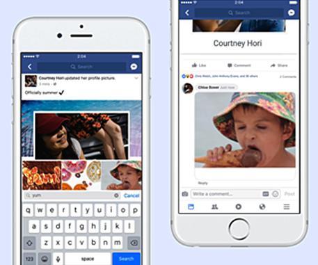 Le GIF compiono 30 anni, e Facebook le celebra inserendole nei commenti