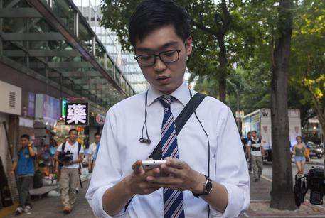 Risultati immagini per smartphone cambia modo di camminare