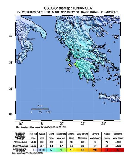 L'Italia ha Tremato Scossa Fortissima di 6.8 di Magnitudo