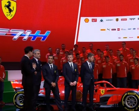 La presentazione in diretta della nuova Ferrari