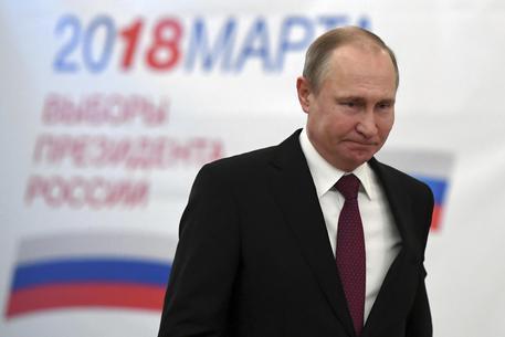 Vladimir Putin © AP