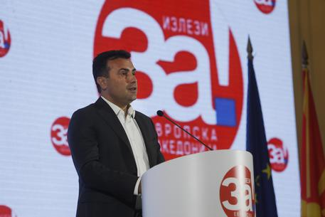 Macedonia: bassa affluenza al referendum