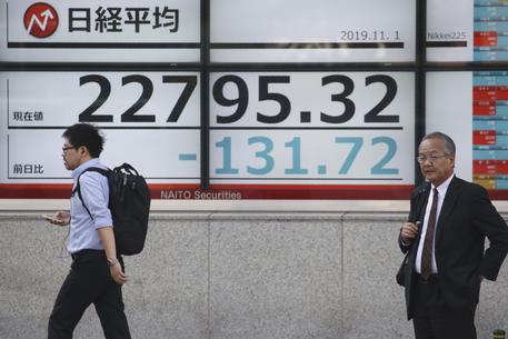 Borsa: Tokyo, chiude in ribasso ( 0,53%) Ultima Ora ANSA