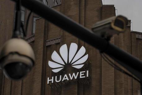 Il flagship store Huawei a Shanghai