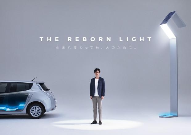 Batterie alimenteranno illuminazione pubblica in Giappone — Nissan Leaf
