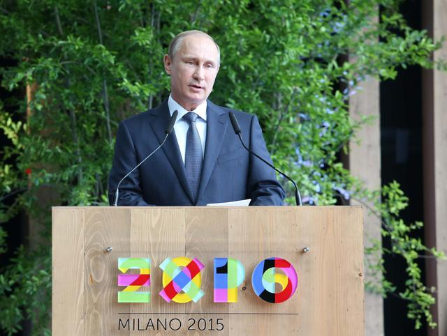 Putin at Expo in Milan