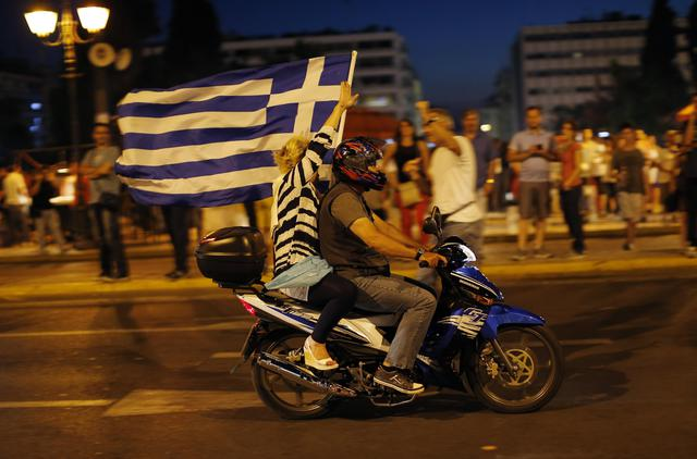 Greece Bailout ©