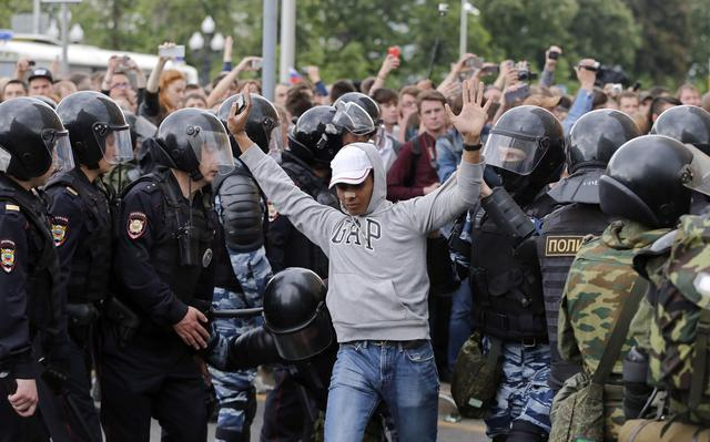 Opposition rally in Moscow ©