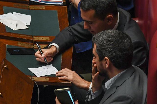 Camera al via votazione per eleggere ufficio di for Ufficio di presidenza camera