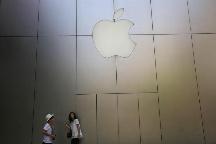 Apple: rettore, trampolino di lancio