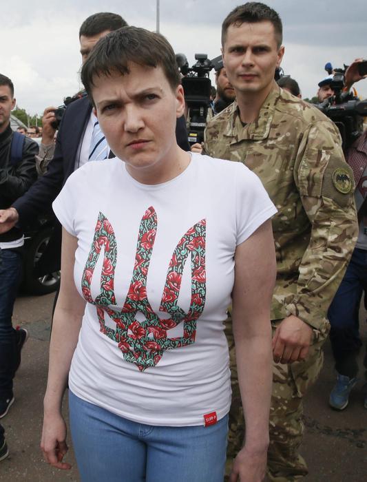 Rss Women Entrepreneurs Ukraine Ukraine 43