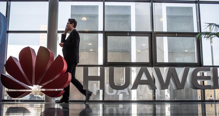 Ateneo Cagliari, test componenti Huawei