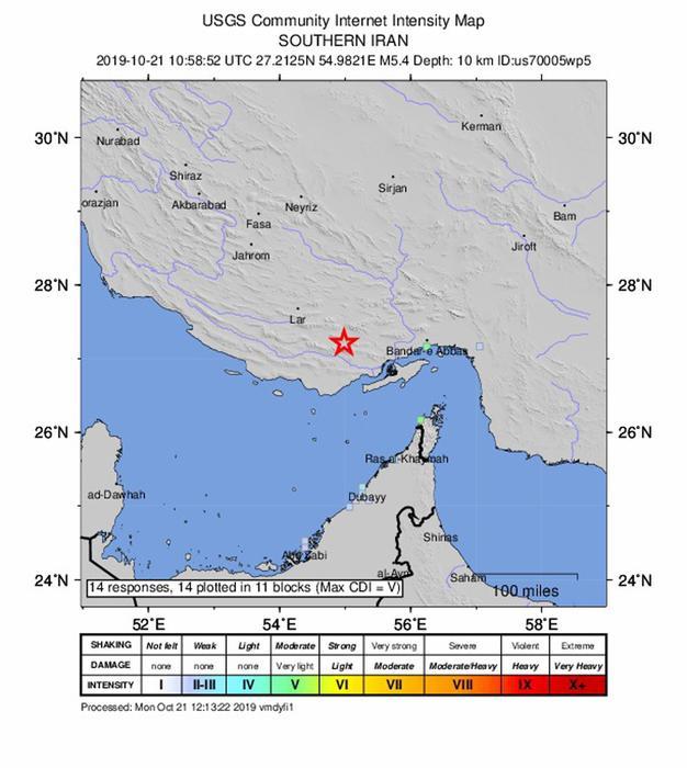 Iran: terremoto 5.4 nel sud