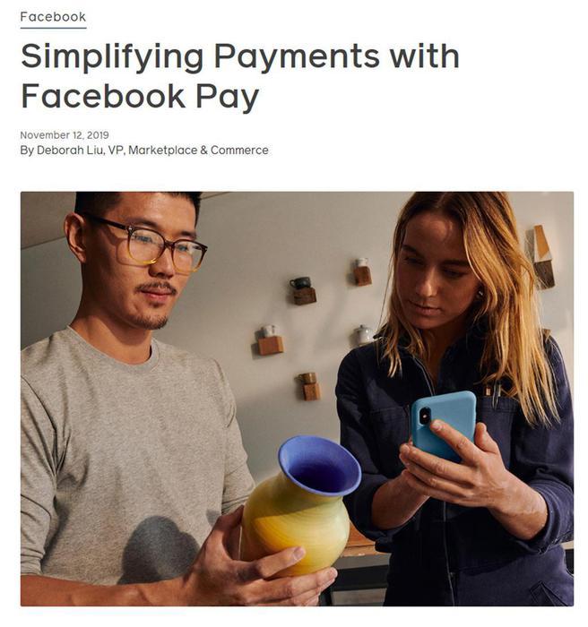 Facebook in pagamenti digitali con Pay