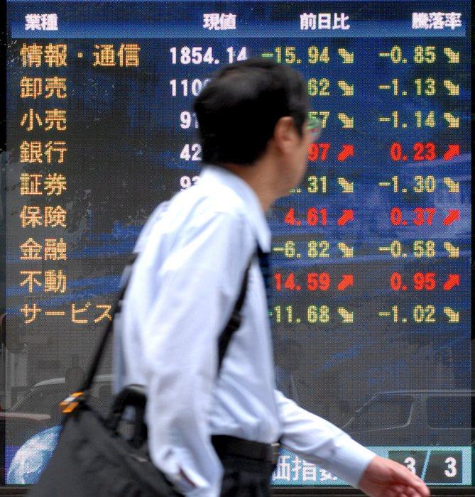 Borsa: Tokyo, apertura in rialzo thumbnail