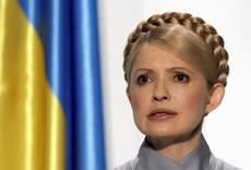 Ukraine's ex-premier Tymoshenko to run for president