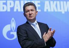 Russian Gazprom raises price of gas to Ukraine