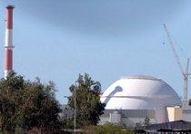 Il sito nucleare di Bushehr