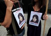 Manifestazione in favore di Sakineh